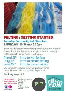 Beginners felting workshops spring 19